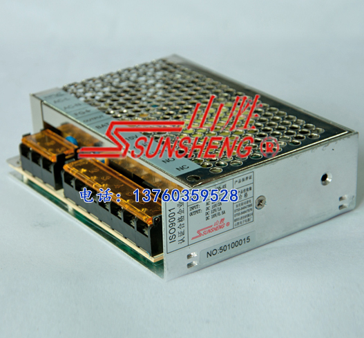 SACF-060-KH 15V/2A 12V1A 19V/0.5A矮带锁