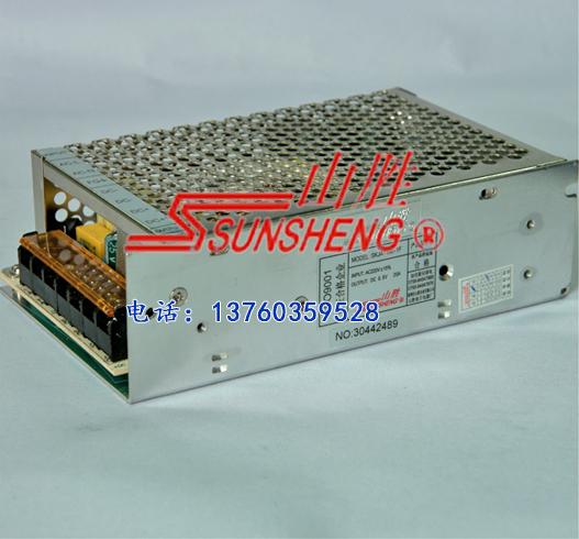 SKJA-150-1F 6.5V/25A