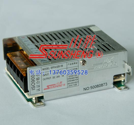 开关电源SFFA-020-1B