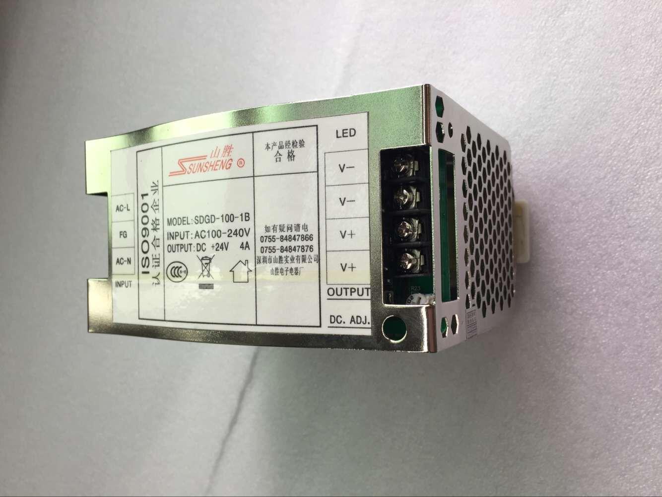 SDGD-100-1B 24V4A